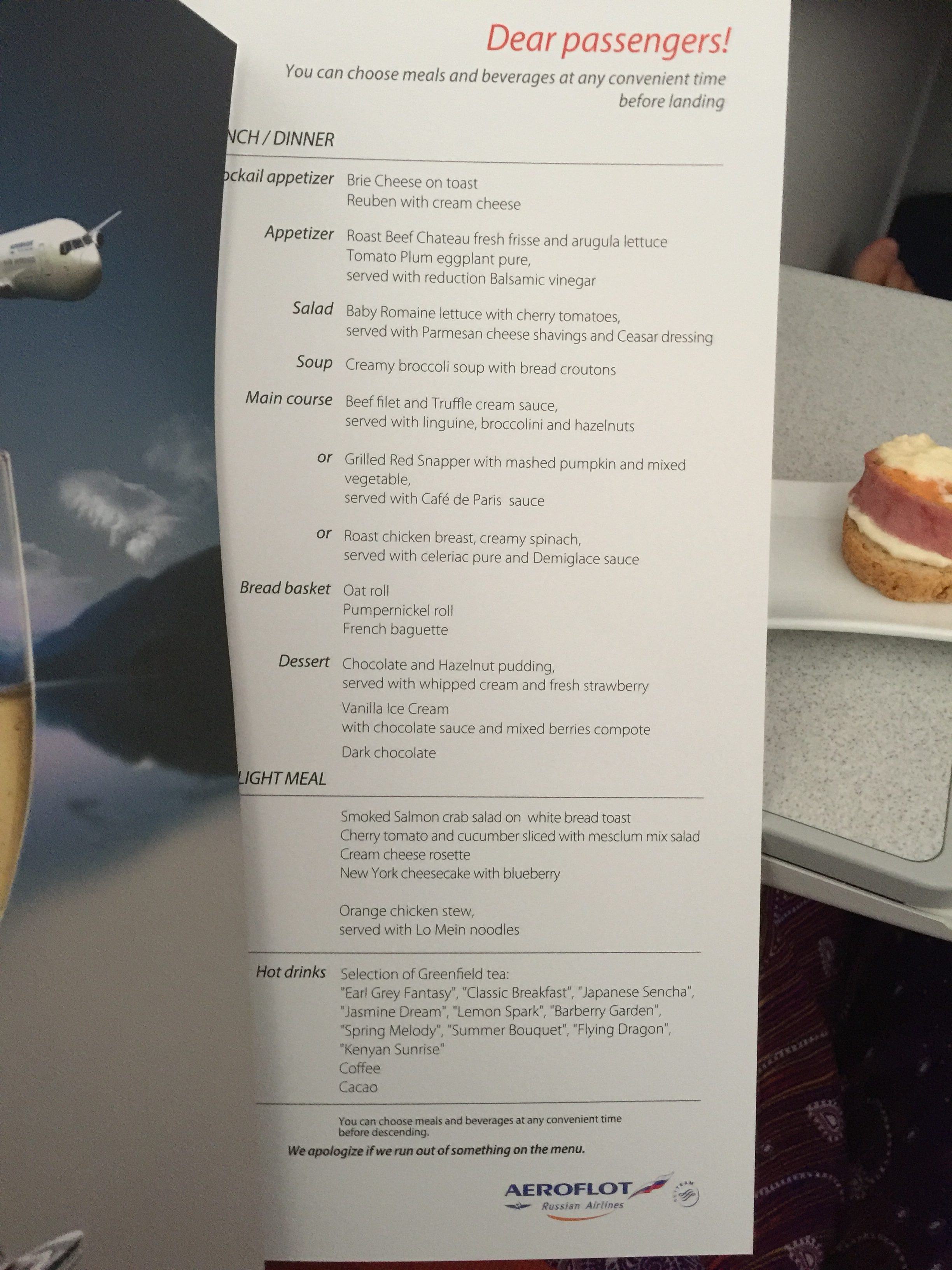 The menu for Business Class SU101